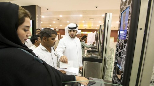 Now Get Abu Dhabi Visa from Airport
