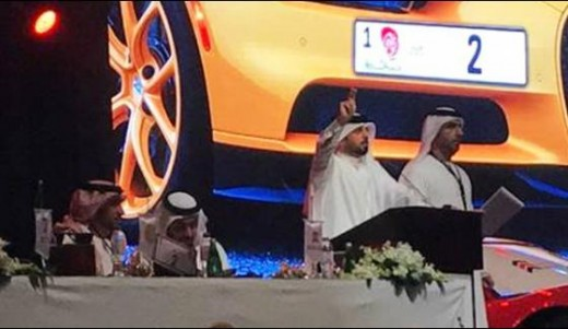 Car Number Plate Auctioned In 1 Crore Dirham In Abu Dhabi