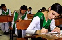 Punjab Board Matric Annual Exams 2018