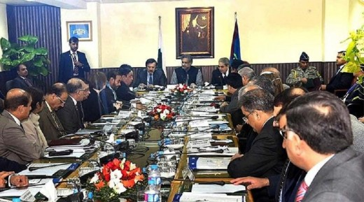 PM Abbasi Asks FBR Increase Taxpayers
