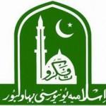 IUB-Logo