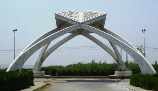Quaid e Azam University