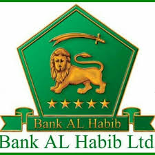 Bank Al Habib Trainee Officer