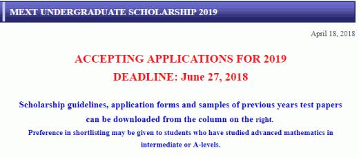 Mext Undergraduate Scholarship 2019