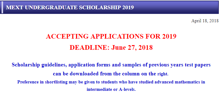 Application Form Mext on application in spanish, application trial, application to rent california, application meaning in science, application submitted, application for rental, application insights, application database diagram, application service provider, application approved, application template, application for employment, application to join motorcycle club, application error, application cartoon, application to date my son, application to join a club, application for scholarship sample, application to be my boyfriend, application clip art,