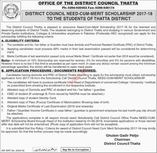 DISTRICT COUNCIL NEED-CUM-MERIT SCHOLARSHIP