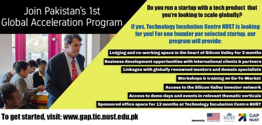 NUST TIC Silicon Valley program