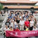 Tsinghua University Summer School