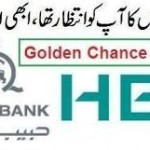 Habib Bank Limited Latest HBL Jobs 2018