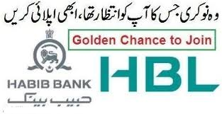 Habib Bank Limited Latest HBL Jobs 2018