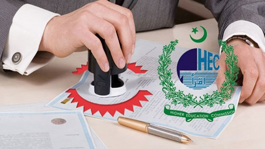HEC Degree Attestation Rules