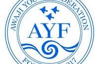 Japan Fellowship Program 2019 Awaji Youth Federation