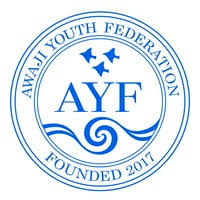 Japan Fellowship Program 2019 Awaji Youth Federation