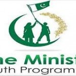 Prime Minister's Youth Skills Development Programme 2018