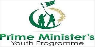 Prime Minister's Youth Skills Development Programme 2018