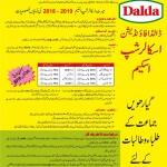 DALDA Scholarship 2018-19