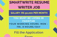 SmartWrite Resume Writer Job