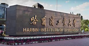 Harbin Institute of Technology Scholarship
