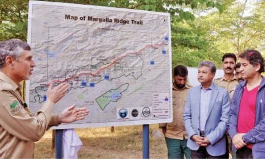 Margallah Hills Trail