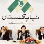 PM IK Housing Scheme