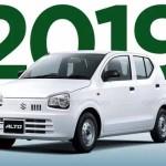Suzuki Alto1