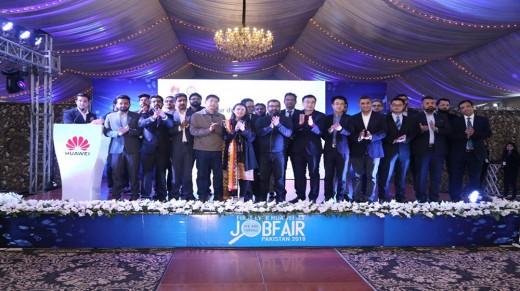 Huawei ICT Job Fair