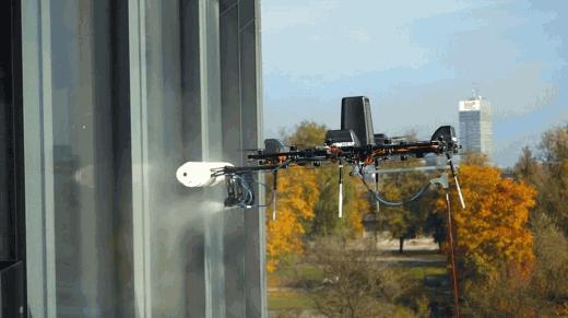 aerones dron