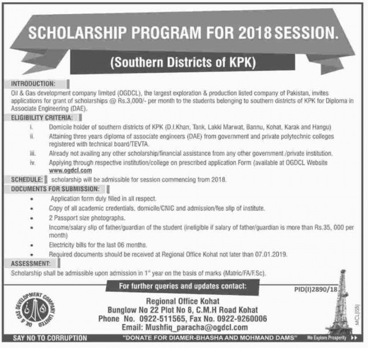 OGDCL Scholarship Program 2019 For Khyber Pakhtunkhwa