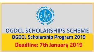 OGDCL Scholarship Program 2019