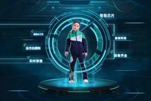 Sensor Uniform