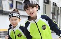 Uniform in China