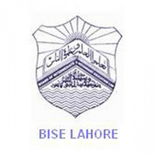 Lahore Board Inter Supply Result 2018-19