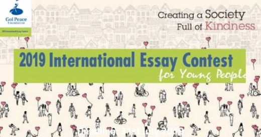 International Essay Competition 2019