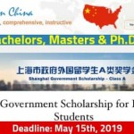 Shanghai Government Scholarship 2019-20