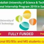 KAUST Summer Internship in Saudi Arabia 2019