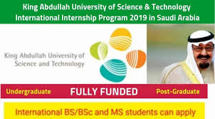 KAUST Summer Internship in Saudi Arabia 2019