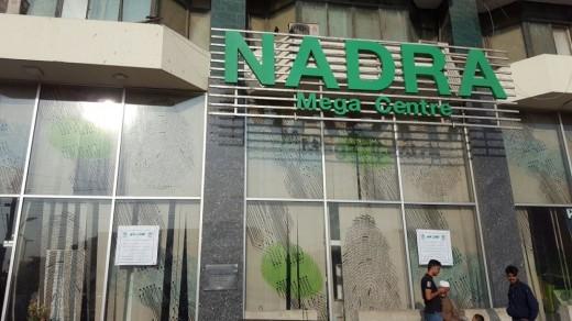 Nadra Officer