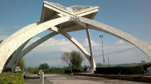 Quaid-e-Azam University Named Into Top 500 Universities of The World