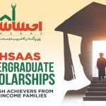 550675_7537304_ehsaas-scholarship_updates