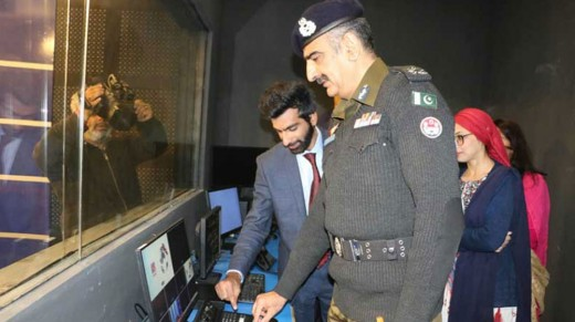 IG Punjab First Police Web TV Channel Launched