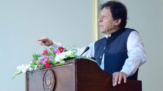 PM Imran Khan Inaugurates Digital Pakistan