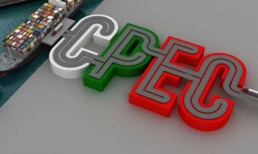Pakistan Invites China to Invest in IT Sector Under CPEC