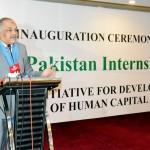 Digital-Pakistan-Internship-portal