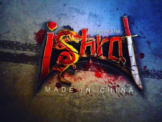 Ishrat New Pakistani 2020 Movie made in China