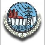 Wapda_logo