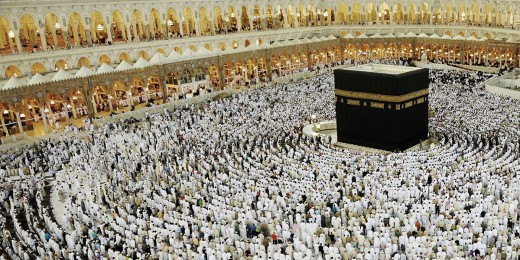 Govt Plans to Decrease the Hajj Expenses By 60,000
