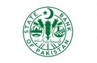 state-bank-of-Pakistan-600x386