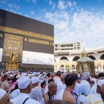 Hajj 2020 Draw Result