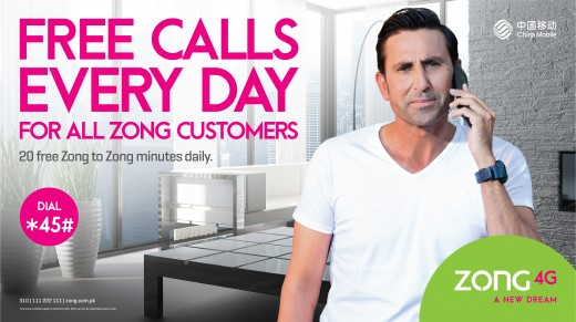 Zong 4g free call offer