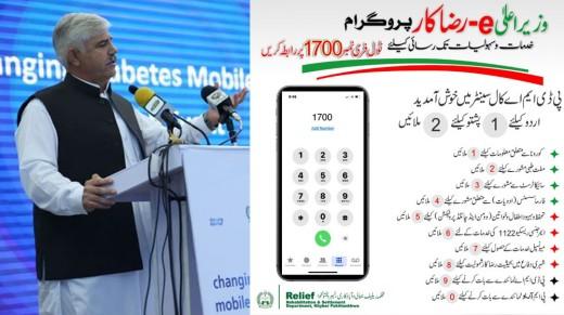 CM e-Razakar Program Launch by KPK